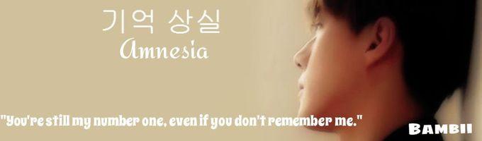 기억 상실 (Amnesia)